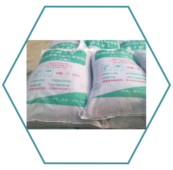 微生物绿化添加剂