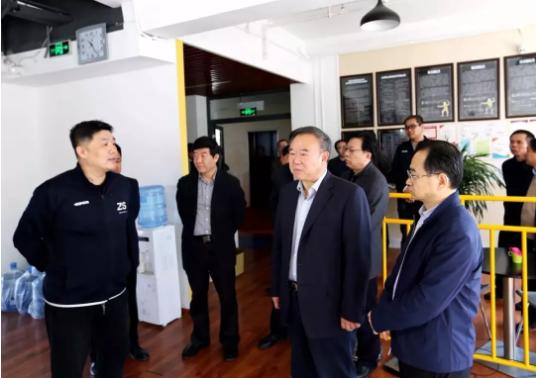 济南市人大财经委调研重点项目星工坊