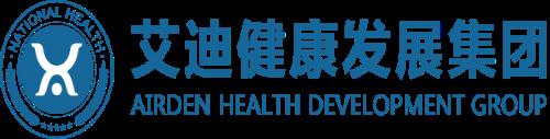 深圳市艾迪健康发展有限公司