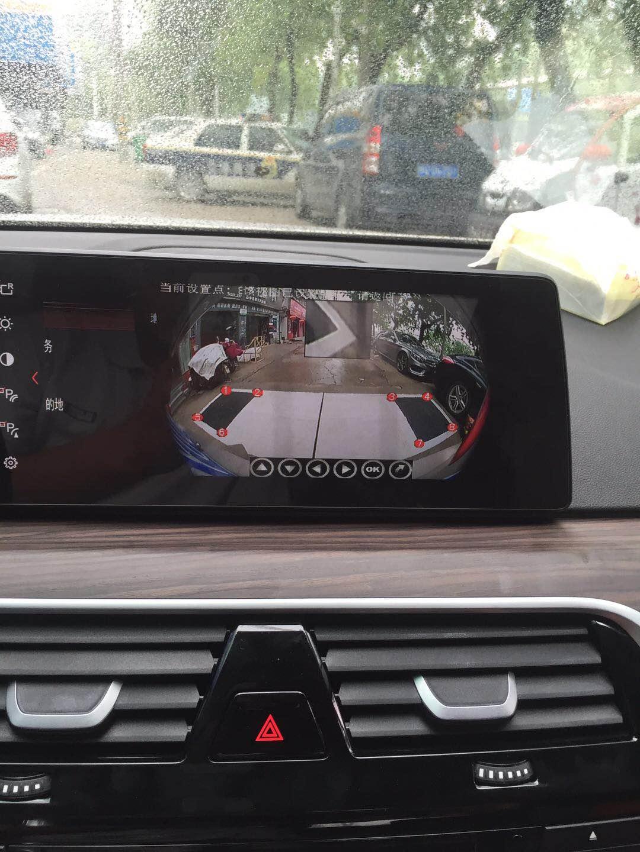 宝马530i安装车视野360°全景