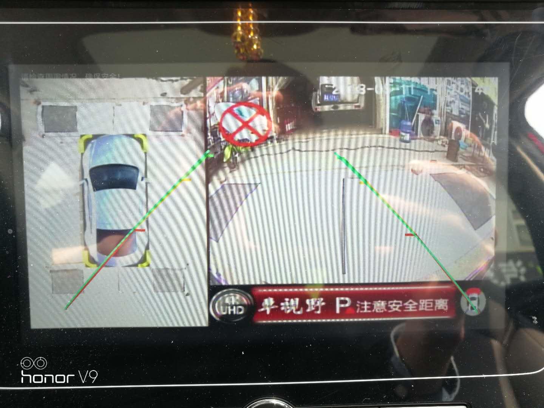 荣威RX3安装车视野360度全景  车视野全景