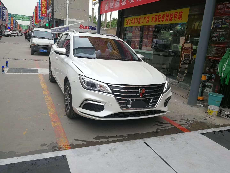 荣威RX5安装车视野360度全景