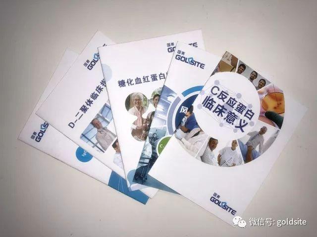 今天不愚人,正经的发布国赛产品手册(H5版)!