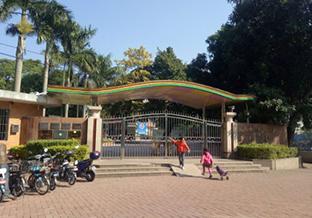 广州华南理工大学幼儿园