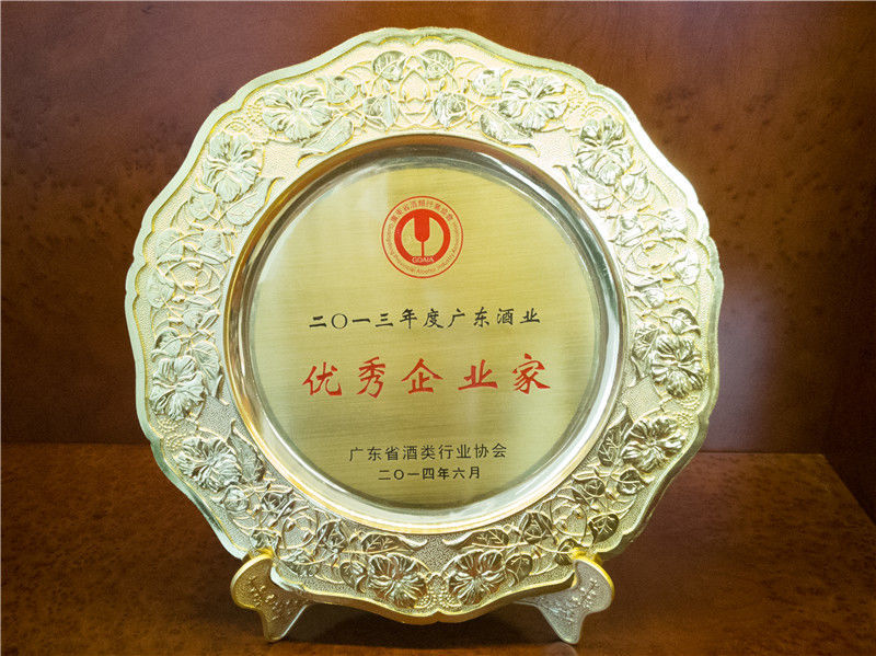 Outstanding entrepreneur of guangdong wine industry in 2013