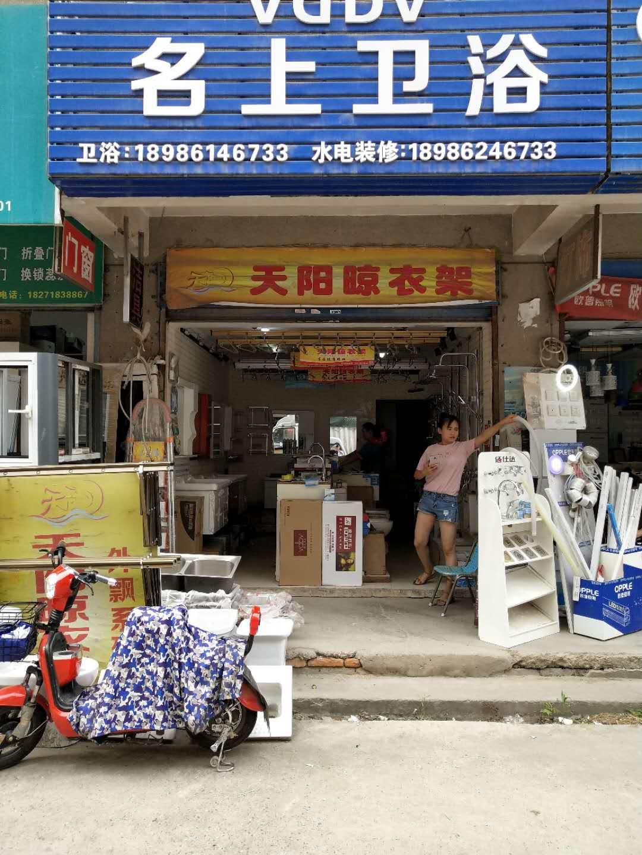 书城路盈利建材市场门面低价转让