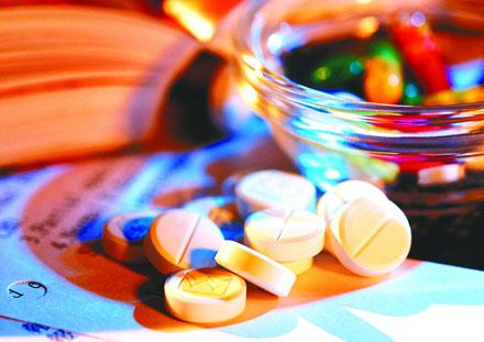 药物临床试验登记平台看289项目进展情况