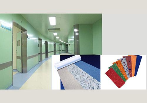 净化手术室专用地材