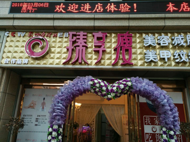 汉阳大型超市/社区美容院急转