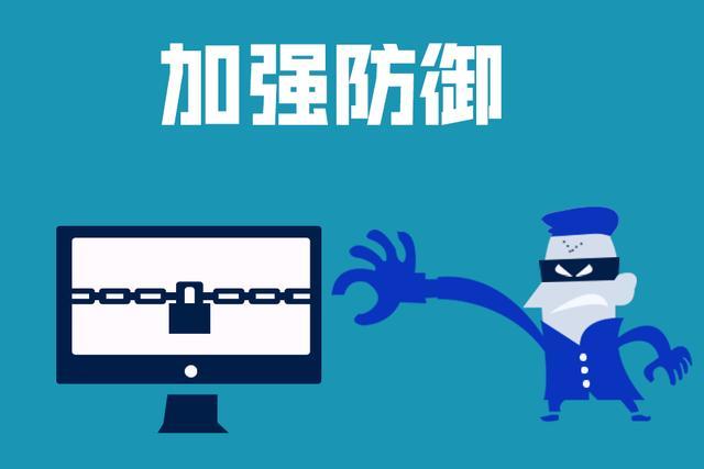 隐私面单真的就能守护个人信息安全?