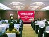 全國人大代表、中盈盛達董事長吳列進受邀為佛山市禪城區金促會宣講十三屆全國人大一次會議精神