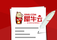 【北京】犀牛云正式签约北京国科世纪激光技术有限公司