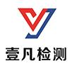 砂尘试验箱-广州壹凡检测科技有限公司
