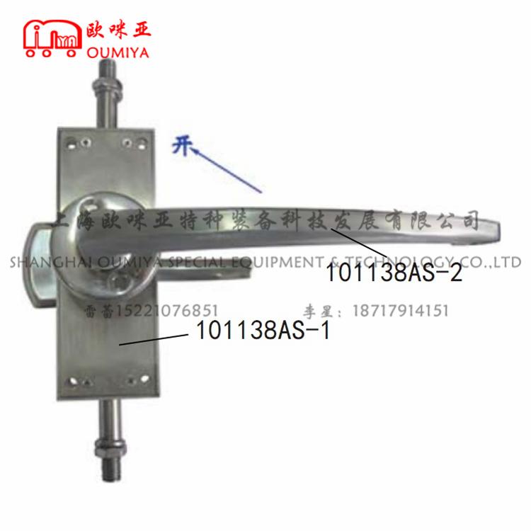 军用方舱锁 101138AS(L) 101138BS(R)