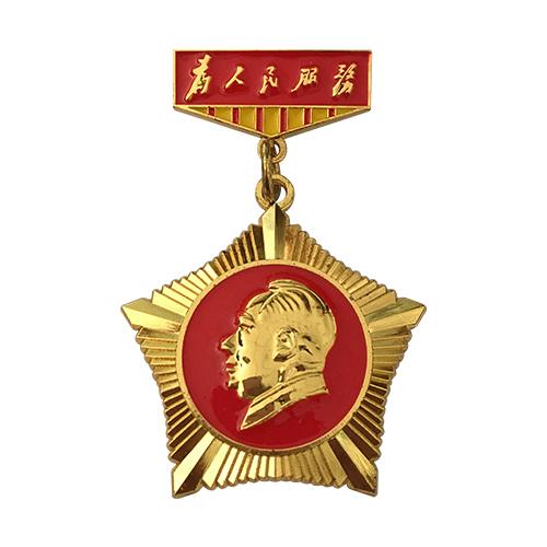 定制纪念党徽勋章
