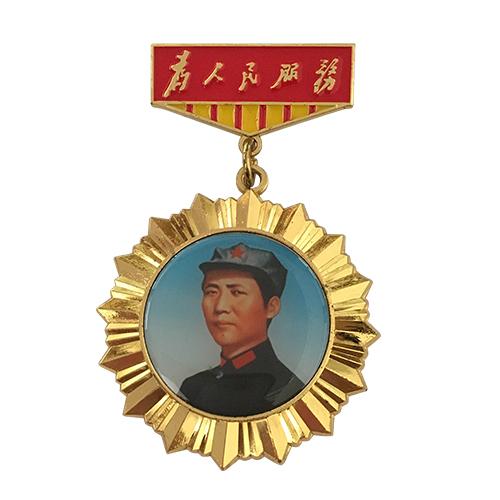 定制毛主席纪念勋章工厂