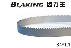 齿力王-双金属带锯条-34*1.1