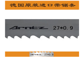 德国昂兹-双金属带锯条-27*0.9
