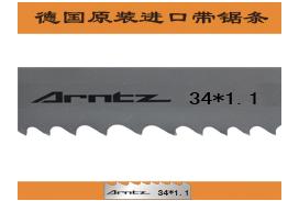 德国昂兹-双金属带锯条-34*1.1