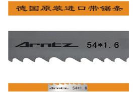 德国昂兹-双金属带锯条-54*1.6