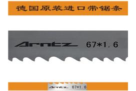 德国昂兹-双金属带锯条-67*1.6