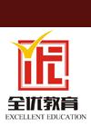 广东学历提升,广州优点人力资源有限公司
