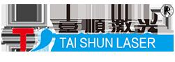 武汉台顺激光设备有限公司