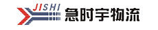 广东龙邦物流有限公司