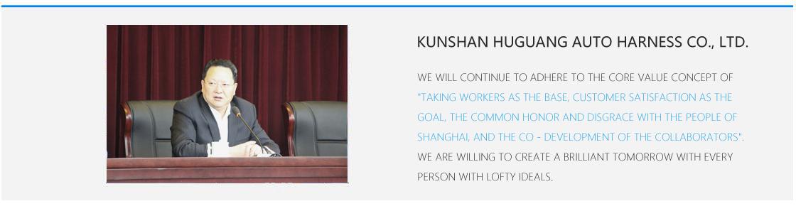 CEO Speech - Wire harness - KUNSHAN HUGUANG AUTO HARNESS CO ,LTD