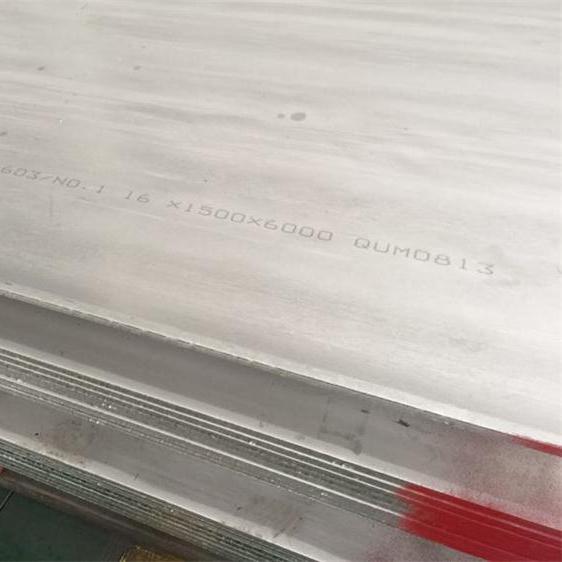 316L热轧不锈钢板