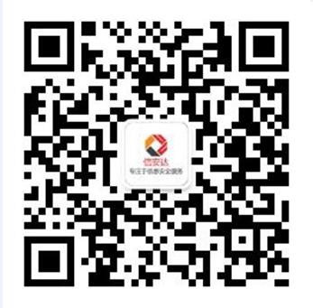 苏州信安达信息科技有限公司