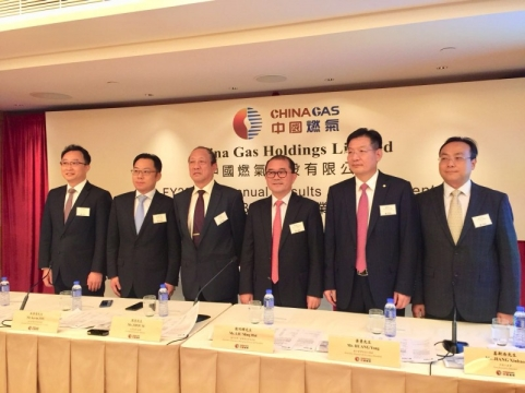 中國燃氣舉辦材年業績發布會 亮麗業績贏得市場信心