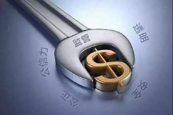 """透过""""资管新规""""看金融监管改革"""