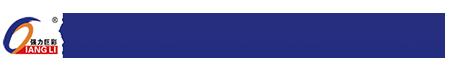 新疆LED顯示屏-新疆AG網上平台電子科技有限公司