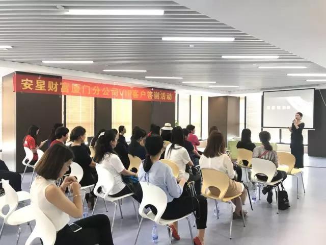 华丽转身~厦门财富管理中心女子形体训练课堂开课咯!