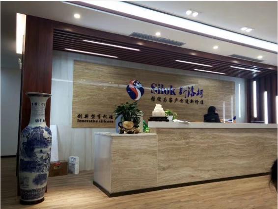 广州市斯洛柯高分子聚合物有限公司