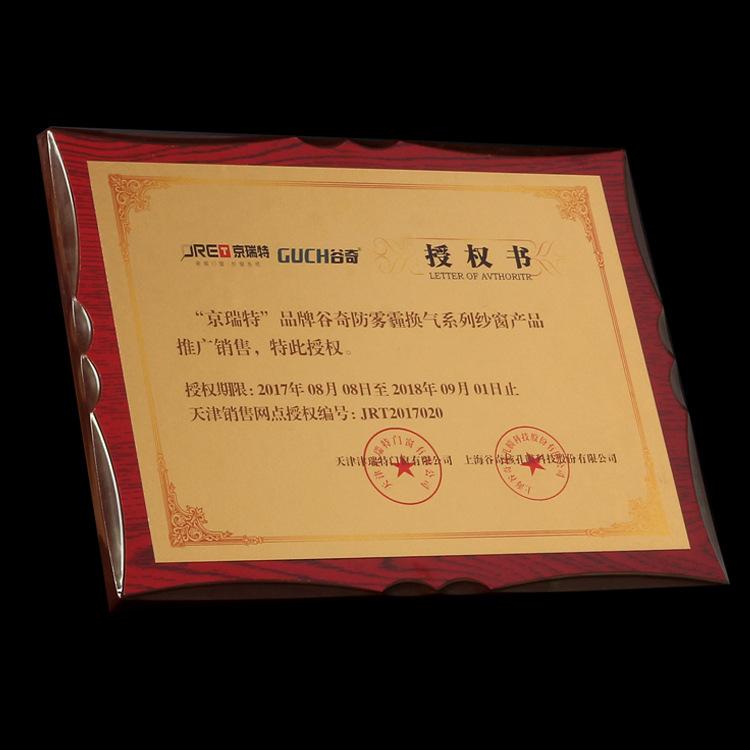 木质奖牌定制