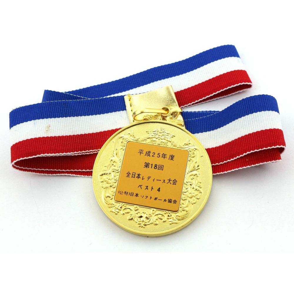 定制金属奖牌