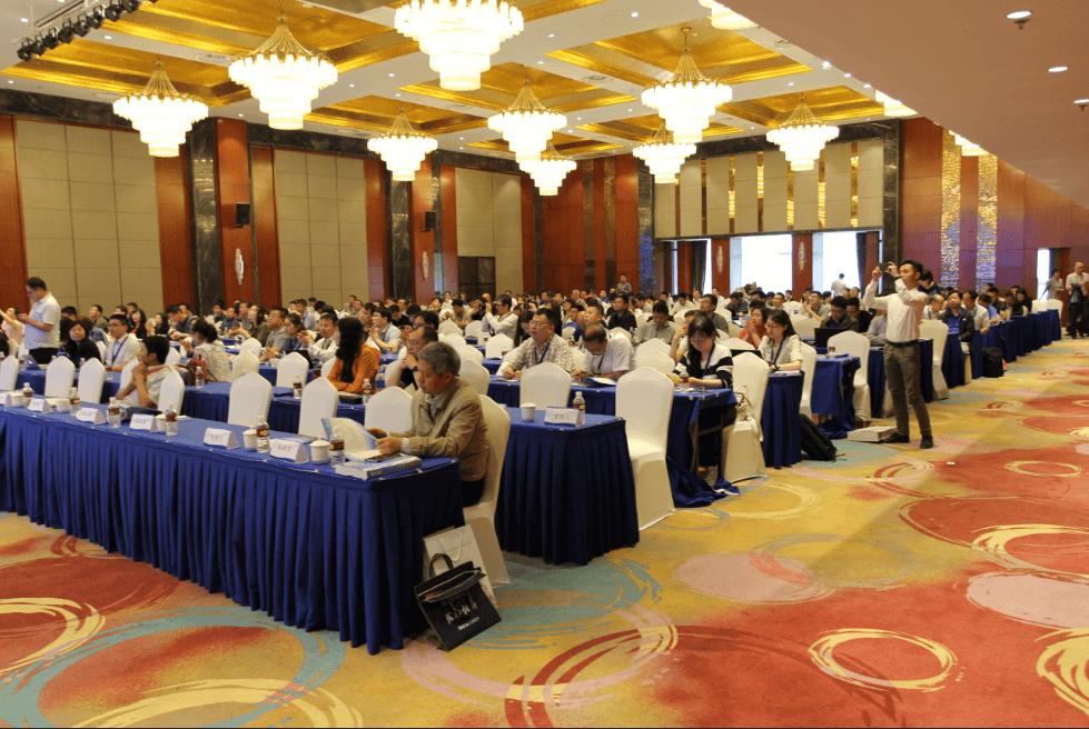 会议|远光广安出席第四届全国石油石化信息化发展论坛