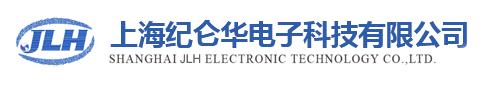 上海bwin必赢最新客户端电子科技有限公司