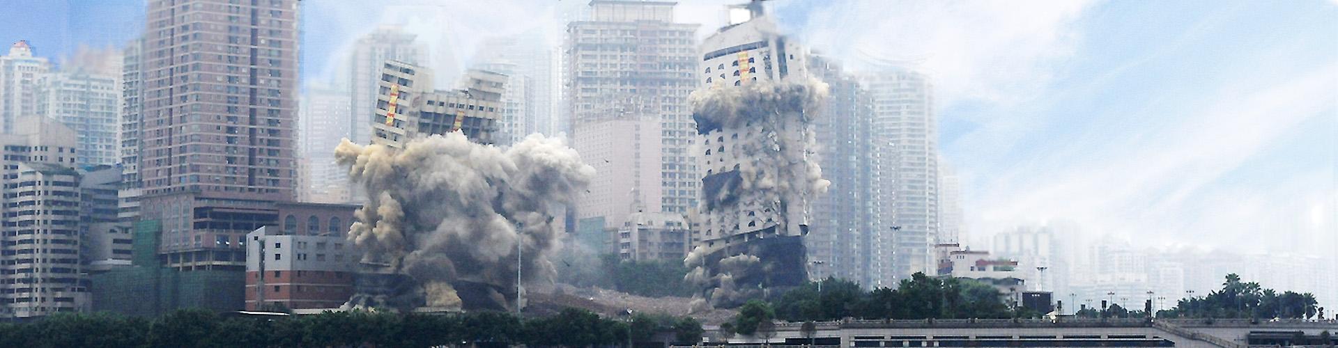 重庆爆破施工