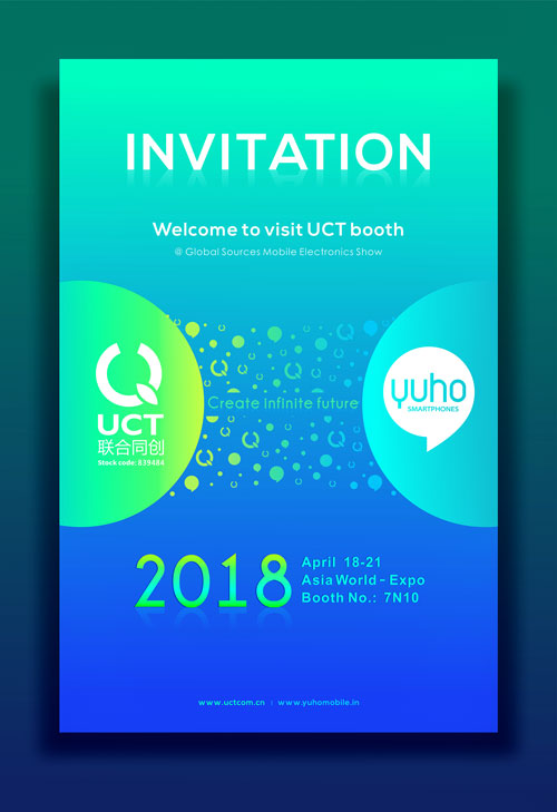 2018 Global Sources Mobile Electronics Show - UCT - 深圳市