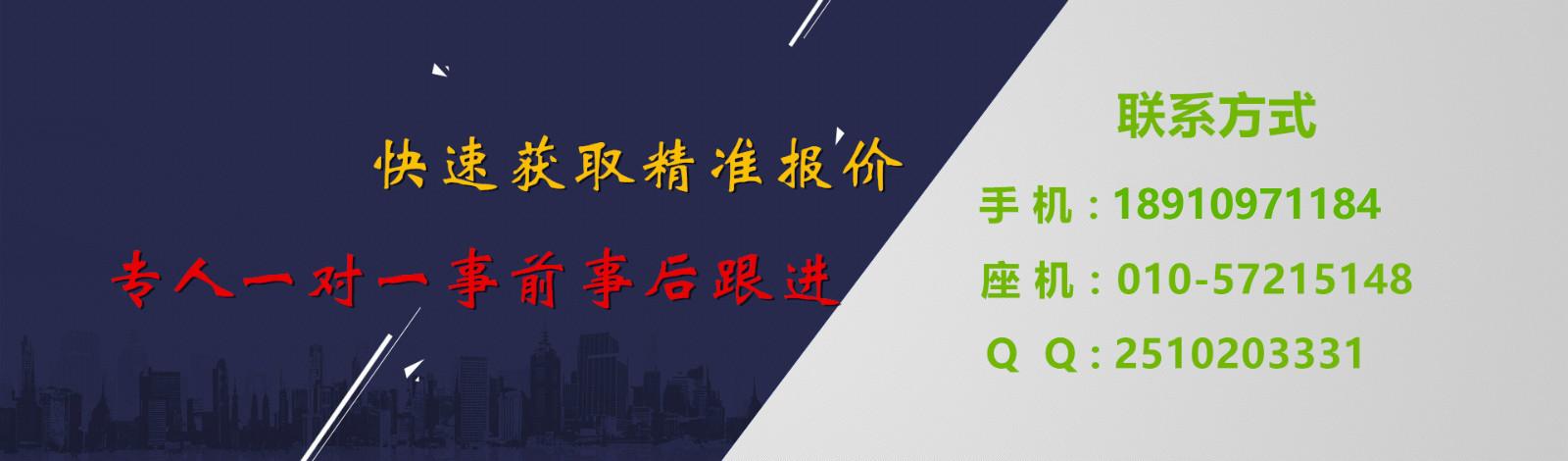 北京资质代办机构