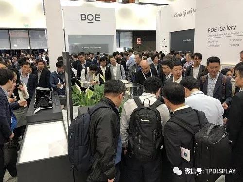 聚焦SID2018 中国企业亮相SID国际显示周