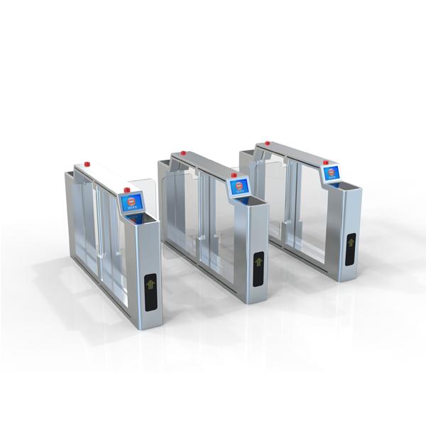 机场安检分流系统
