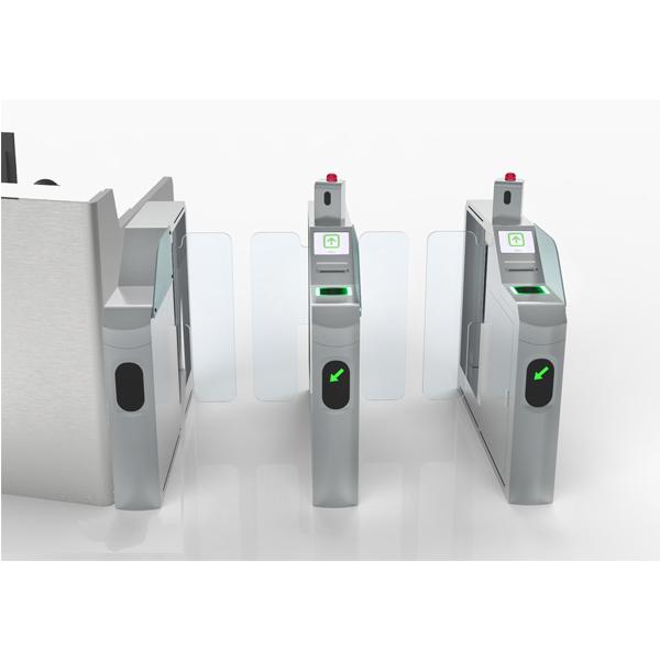 旅客自助登机查验系统