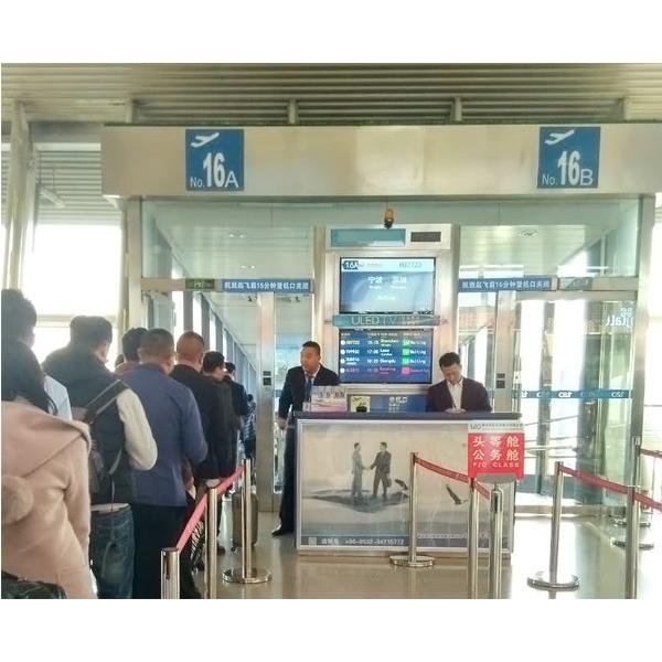 登机口人员身份识别系统