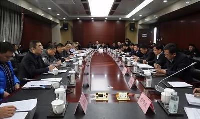 新疆金晖兆丰能源集团有限公司预重整案件