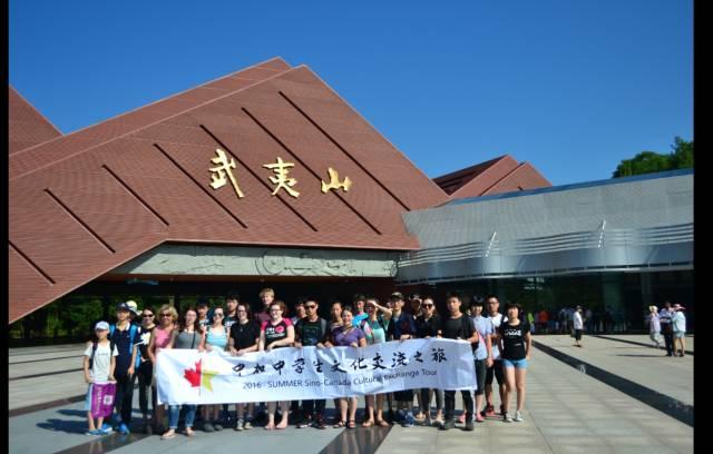 JOIN US!2018暑期英文实践及中加文化交流活动
