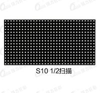 户外表贴S10 2扫全彩LED显示屏